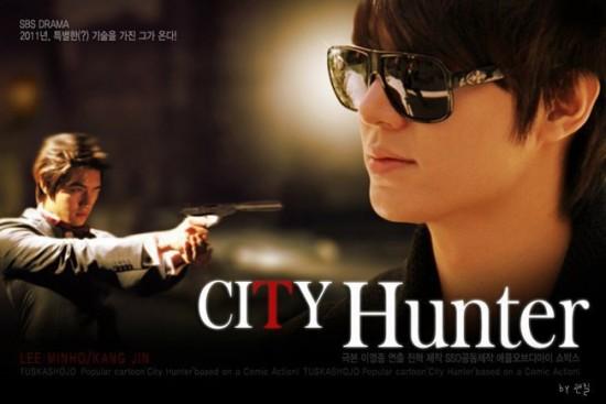 city-hunter-lee-min-ho-episode-18